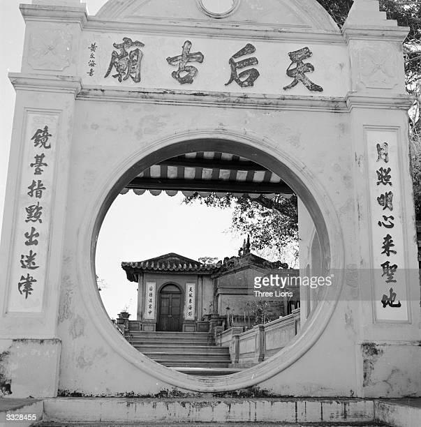 The circular window of the Chinese Ma Kuk Temple goddess of seafarers