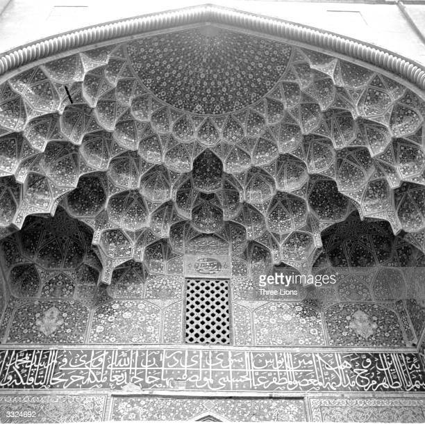 Roof section of the ornate portal leading to the Mosque of Ali Chapou in Isfahan, city of mosques built by the art-loving Emperor Shah Ali.