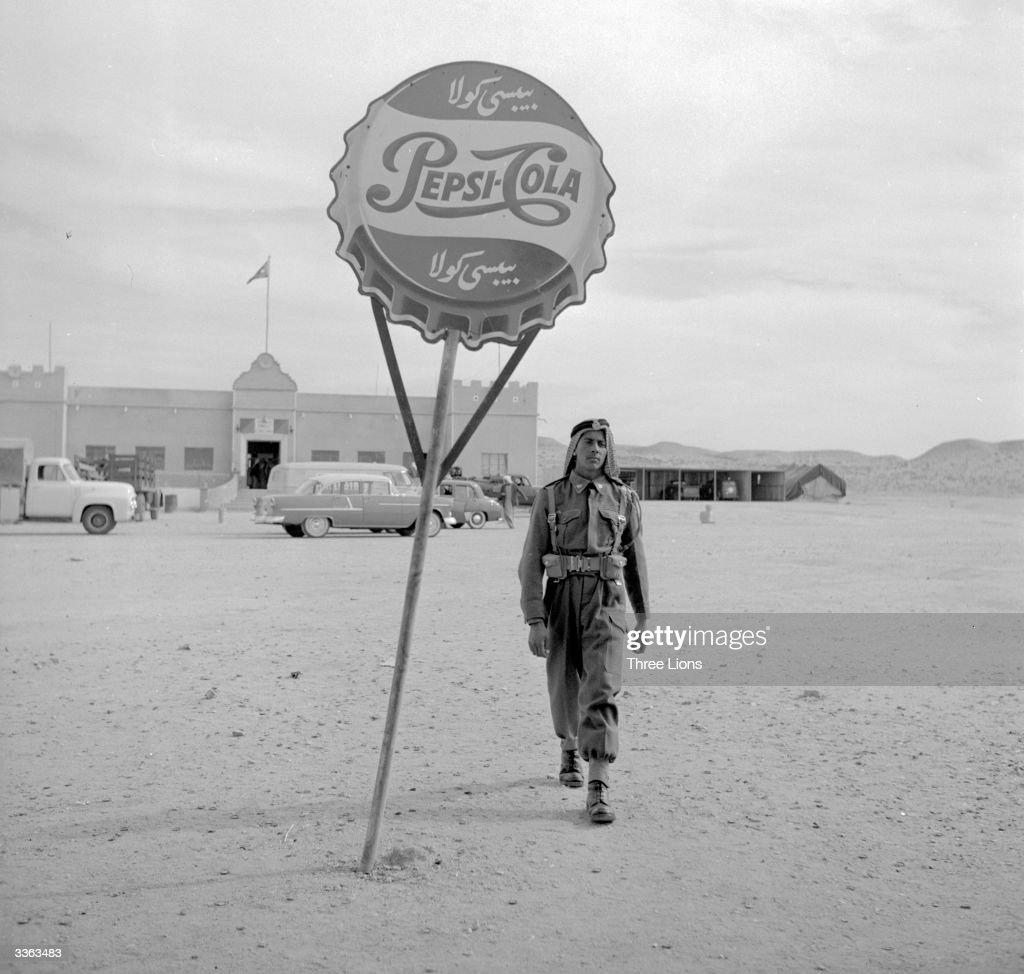 Pepsi Sign : ニュース写真