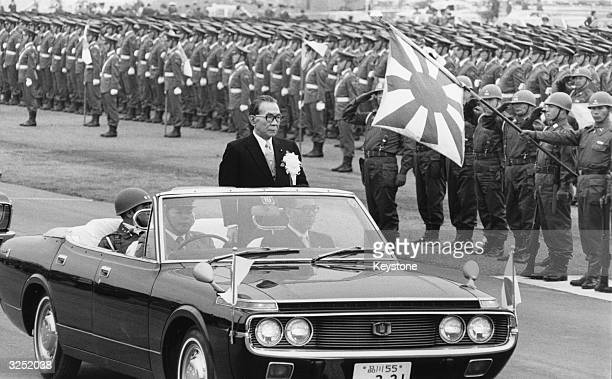 Japanese prime minister Takeo Miki inspects the Japanese Army.
