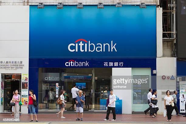 citibank ブランチで香港 - シティグループ ストックフォトと画像