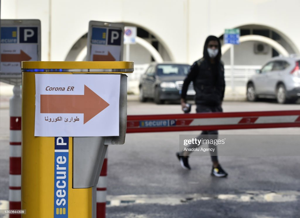 Lebanon reports first coronavirus case : ニュース写真