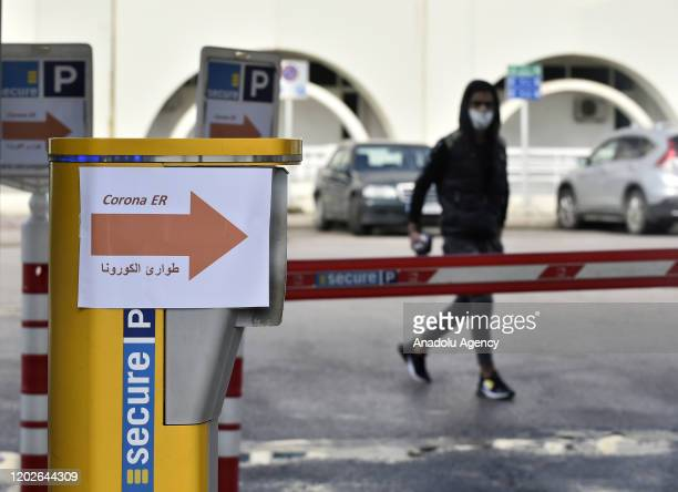 Citizens wear masks to protect themselves from coronavirus as a precaution at the Rafik Hariri University Hospital in Beirut, Lebanon on February 22,...