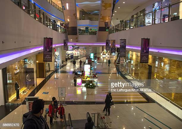City center mall isfahan province isfahan Iran on January 5 2016 in Isfahan Iran