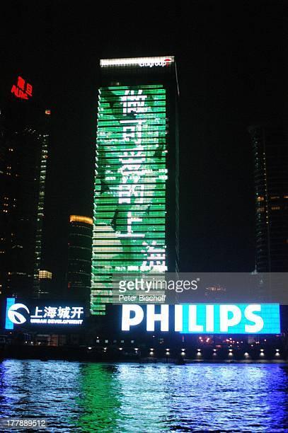 City Group Bank Shanghai NeonReklame Stadtteil Pudong Shanghai China Asien Fluss Huangpu Nacht nachts Beleuchtung Werbung Hochhaus Wolkenkratzer...