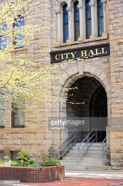 市庁舎の建物のエントランス