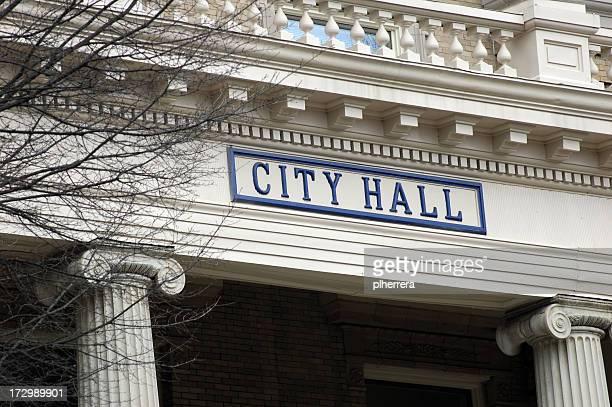 シティー市庁舎