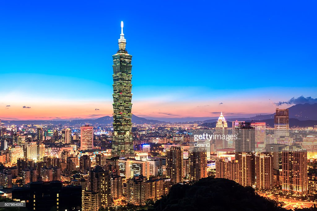 City of Taipei skyline at night : Stock Photo