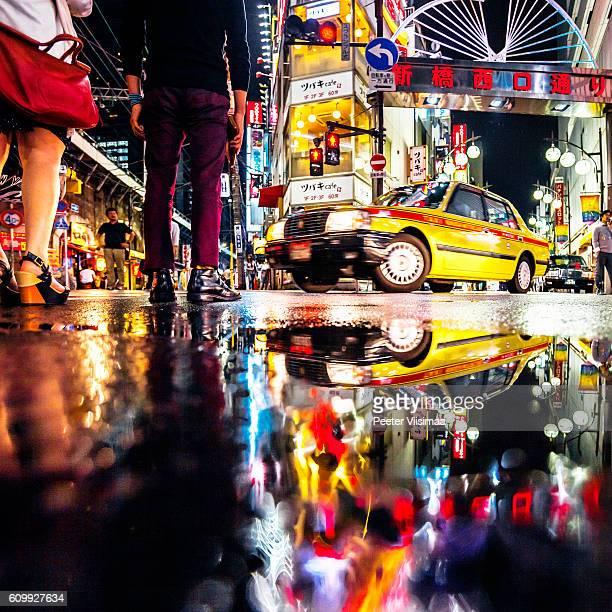 City reflections, Shimbashi, Tokyo.