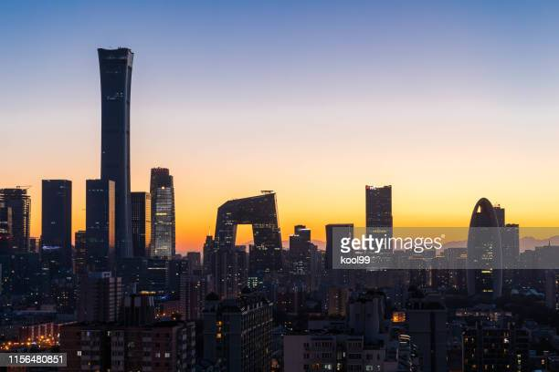 city skyline night view - beijing stock pictures, royalty-free photos & images
