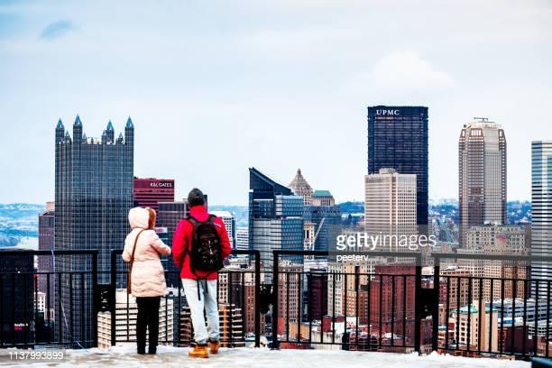 City skyline - Pittsburgh, PA