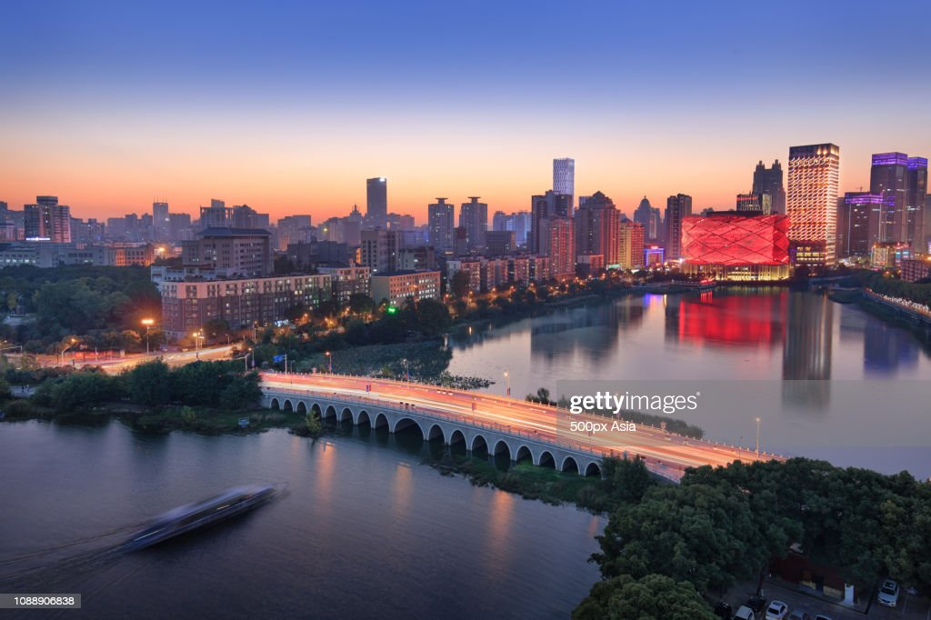 City skyline with Han Show Theatre at dusk, Wuhan, Hubei, China : Stock Photo