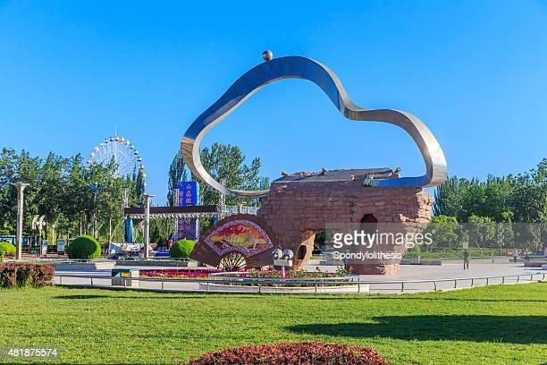 blick auf die stadt von yin chuan, ninh thuan province, china - zhongshan stock-fotos und bilder