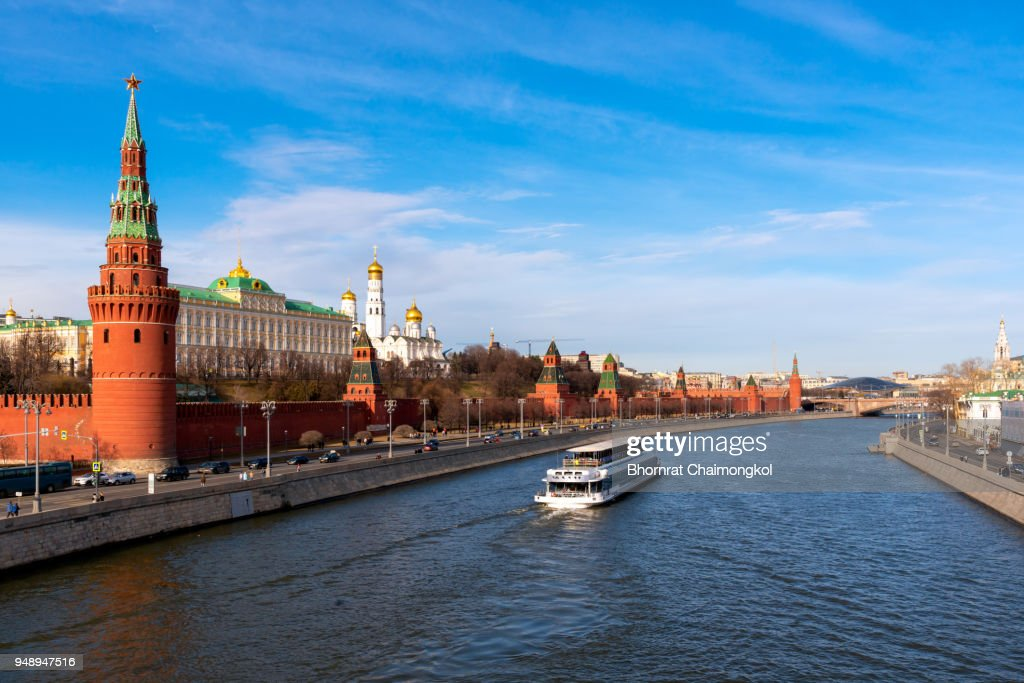 City view over the Kremlin palace and moskva river at sunset time in Moscow,Russia. : Stock Photo