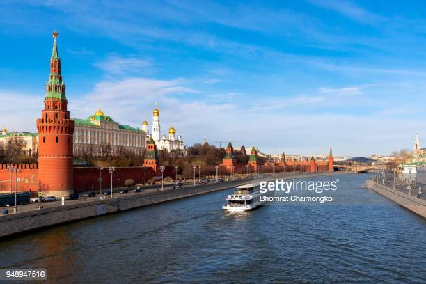 City view over the Kremlin palace and moskva river at sunset time in Moscow,Russia.