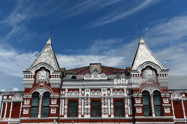 City views of the Grand Theatre during a media tour of Russia 2018 FIFA World Cup venues on on July 16 2015 in Samara Russia