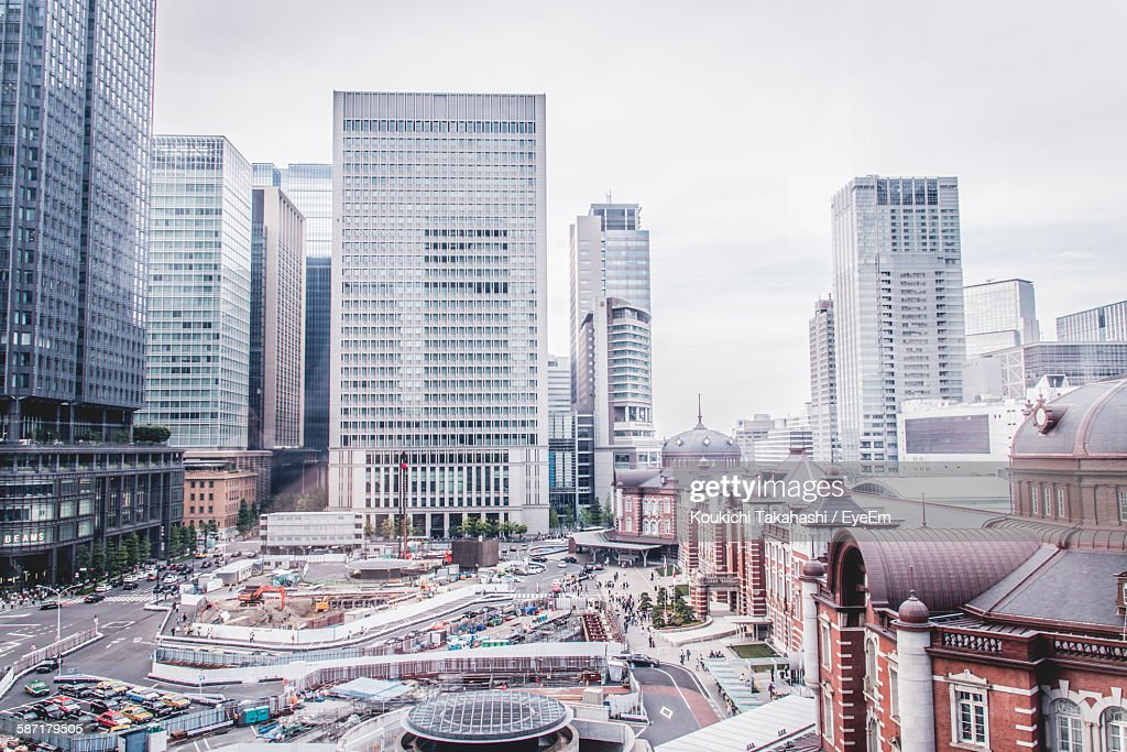 Cityscape Against Sky At Tokyo Station : Stock Photo