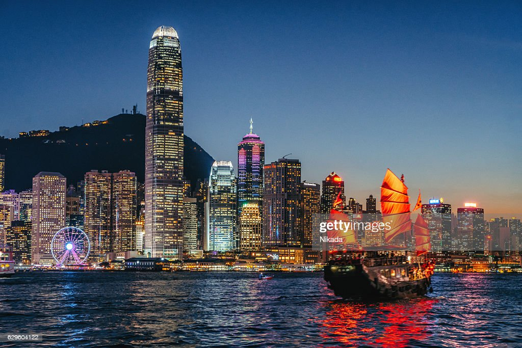 Cityscape Hong Kong and Junkboat at Twilight : Stock Photo