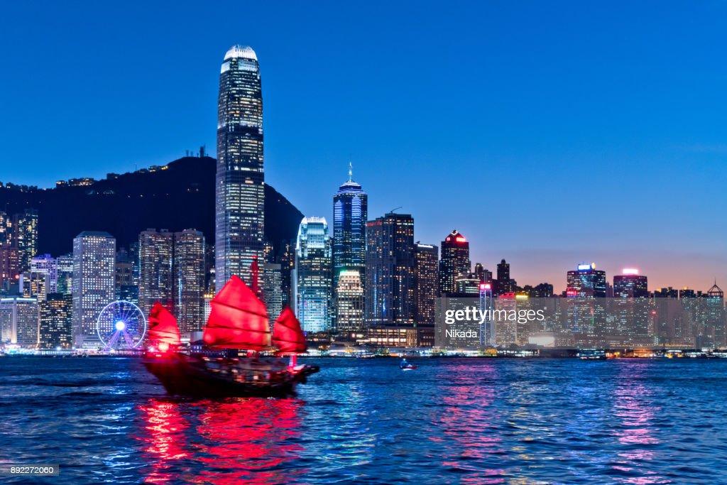 Cityscape Hong Kong and Junkboat at Twilight : Stock Photo