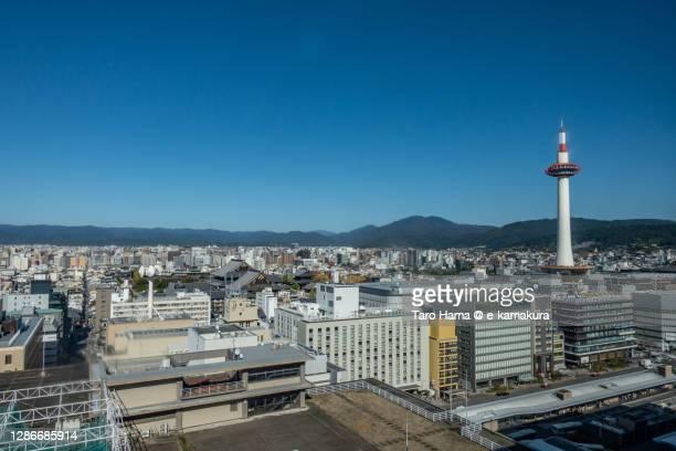 cityscape in kyoto city of japan - 京都市 ストックフォトと画像