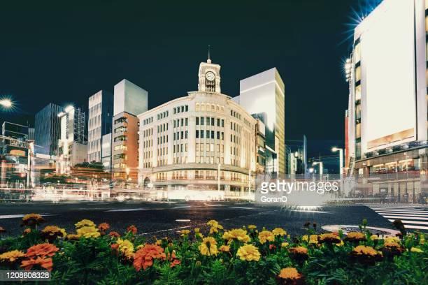 銀座地方の夜景の街並み - 百貨店 ストックフォトと画像
