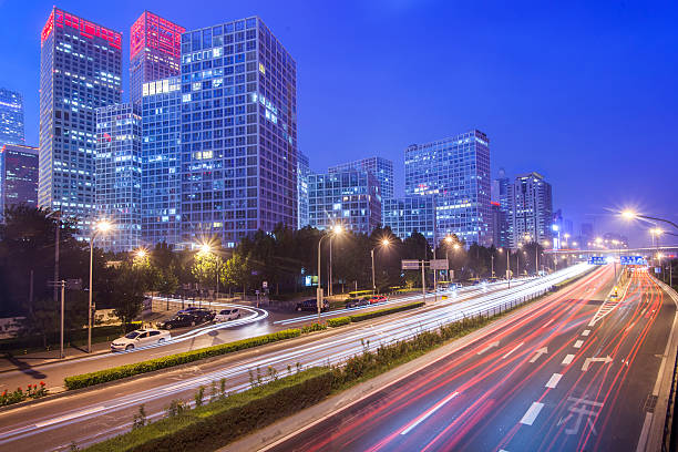 Cityscape Of Beijing CBD Area Wall Art