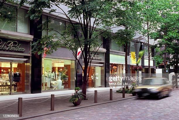 Cityscape of Marunouchi, Tokyo, Japan