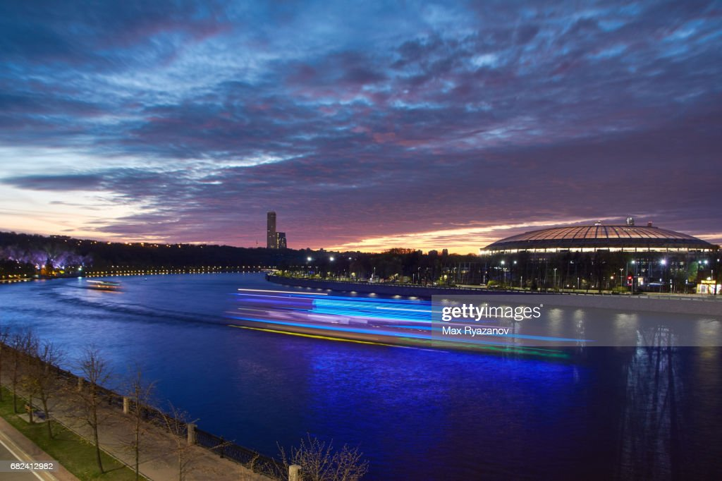 Cityscape of Moscow with Luzhniki Stadium during a beautiful sunset : Stock-Foto