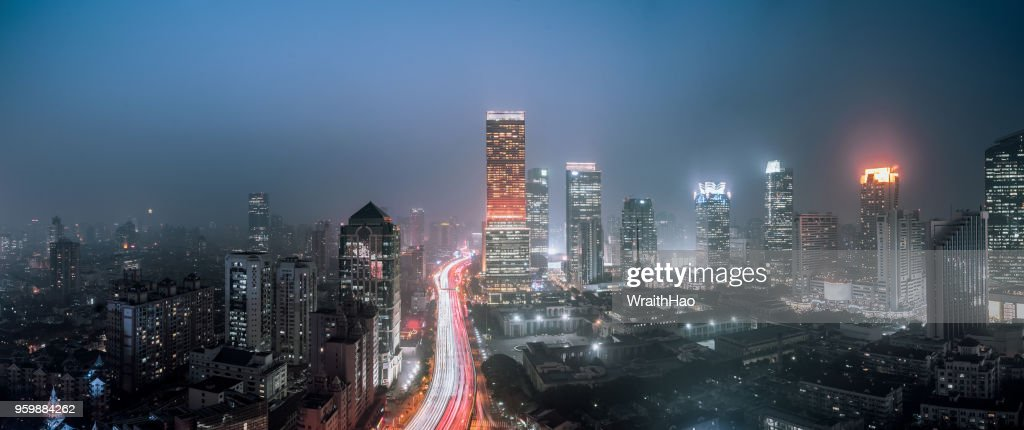 Cityscape of Shanghai skyline at night : Stock-Foto