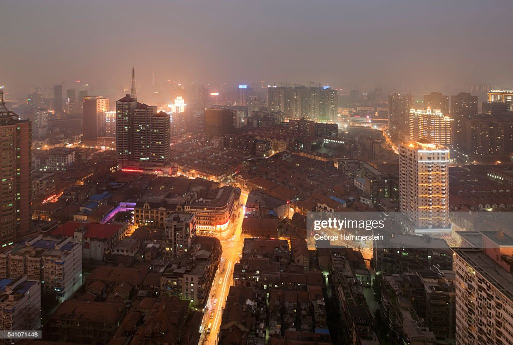 Cityscape of Wuhan, China : Stock Photo