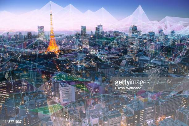 cityscape with abstract light dome - 社会問題 ストックフォトと画像
