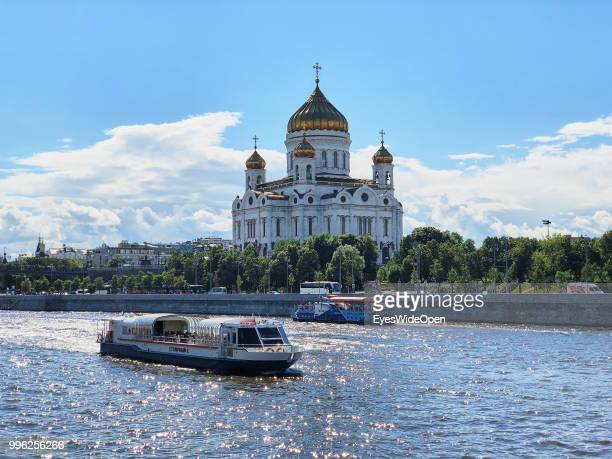Cityview from river Moskva with river sightseeing boats and The Cathedral of Christ the Saviour a Russian Orthodox cathedral on July 05 2018 in...