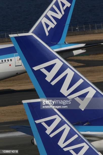 Civil jet airplanes of ANA All Nippon Airways at Haneda International Airport Tokyo Japan
