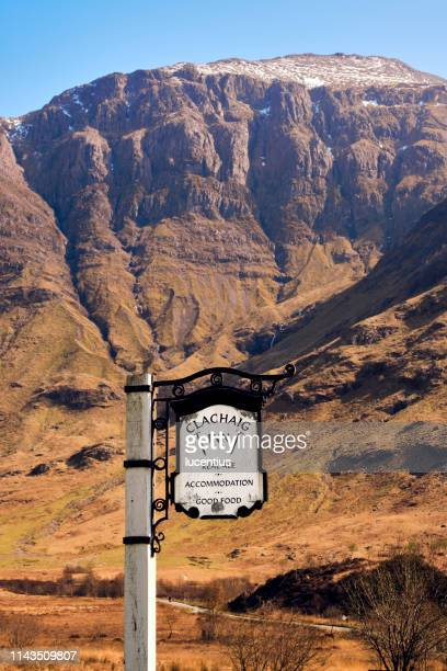 clachaig インサイン, グレンコー (, スコットランド - グレンコー ストックフォトと画像