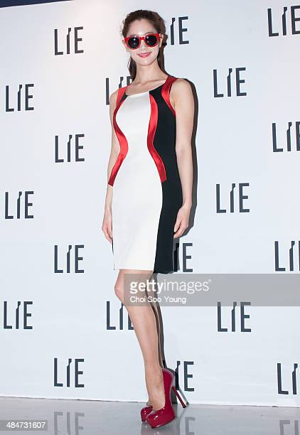Clara attends the 2014 F/W Seoul Fashion Week 'Lee ChungChung Fashion Show' at DDP on March 24 2014 in Seoul South Korea