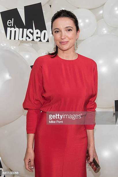 Clarice Oliveira Tavares attends the 23rd Annual El Museo Del Barrio Gala at The Plaza Hotel on May 12 2016 in New York New York
