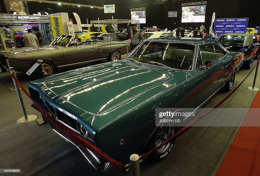 Classic American Muscle cars are displayed during the Lebanon ...