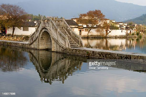Classical Chinese bridge