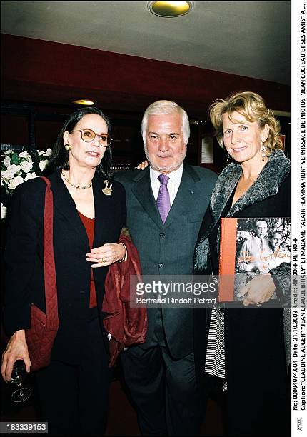Claudine Auger Jean Claude Brialy and Mrs Alain Flammarion photographs exhibition launch Jean Cocteau and his friends at the galery L'Age Du Verseau...
