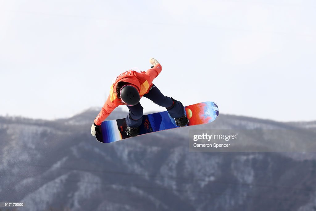 Clemence Grimal of France competes in the Snowboard Ladies' Halfpipe Qualification on day three of the PyeongChang 2018 Winter Olympic Games at Phoenix Snow Park on February 12, 2018 in Pyeongchang-gun, South Korea.