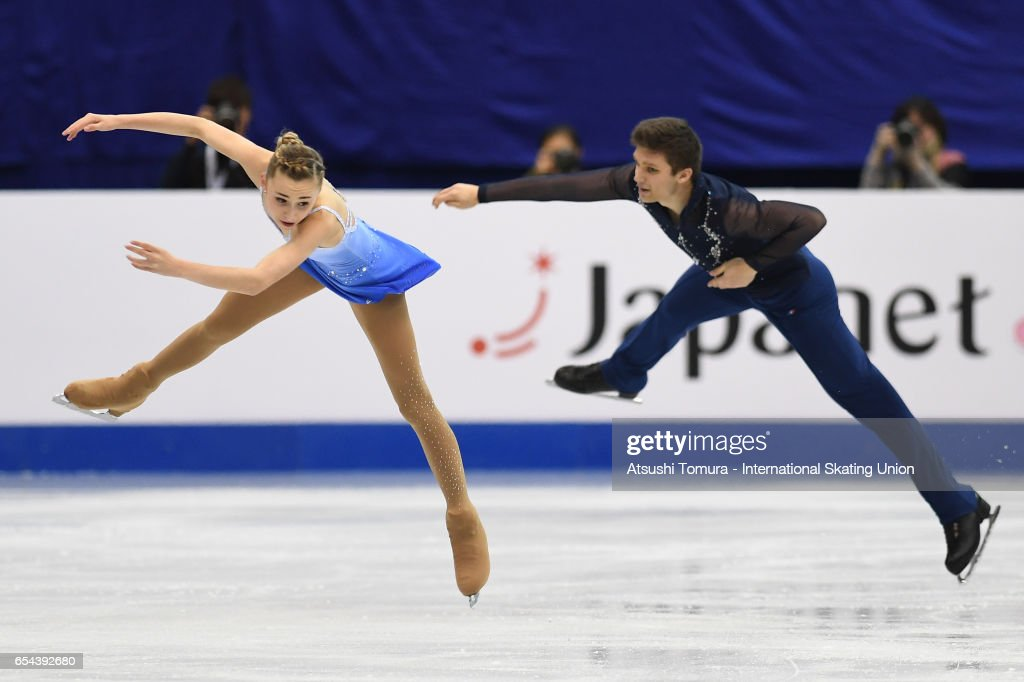 World Junior Figure Skating Championships - Taipei Day 3 : News Photo