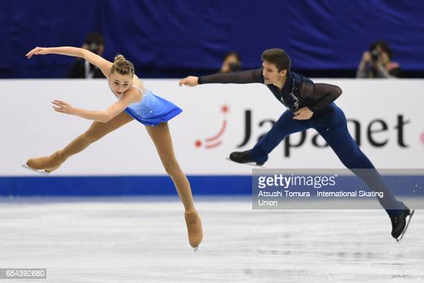 Cleo Hamon and Denys Strekalin of France compete in the Junior Pairs Free Skating during the 3rd day of the World Junior Figure Skating Championships...