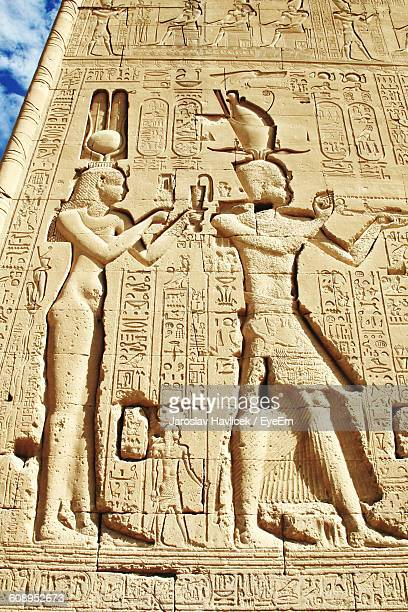 Cleopatra Vii And Her Son Caesarion At Temple Of Dendera