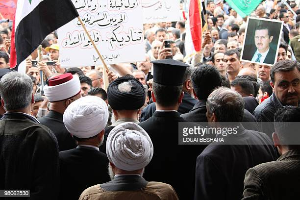 Clerics attend a demonstration in downtown Damascus on March 26 to support Palestinians protesting both the opening of a rebuilt 17th century...