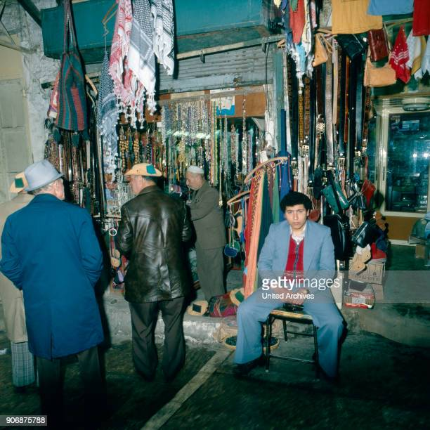 Clients in the souk at Hebron, Israel late 1970s.