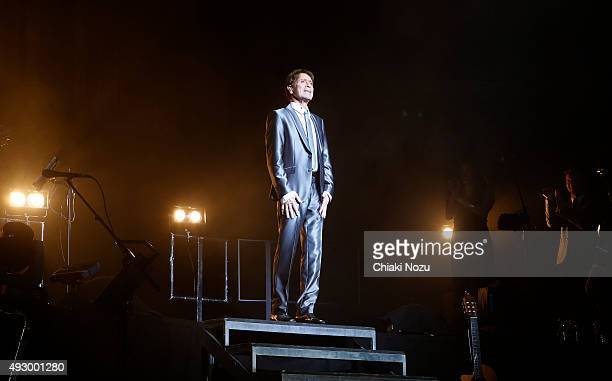 Cliff Richard performs at Royal Albert Hall on October 16 2015 in London England