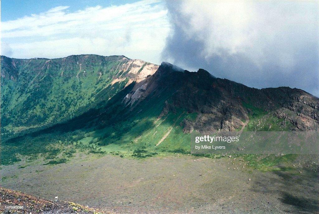 Climbing Asama volcano : Stock Photo
