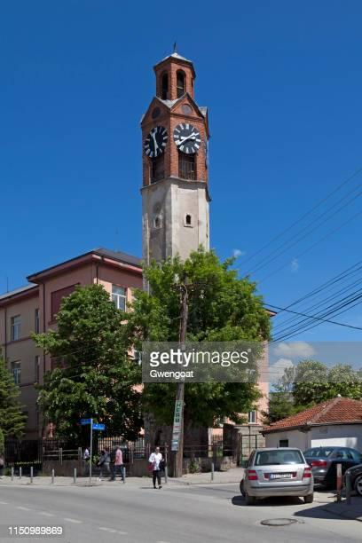 Clock Tower in Pristina
