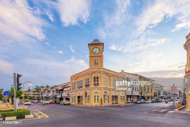 clock tower landmark of phuket, old town, phuket, thailand - clock tower stock pictures, royalty-free photos & images