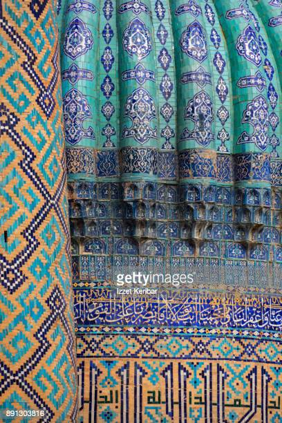 Close detail of coupola and minaret of Shardar Madrassah, at Registan complex, Samarkand, Uzbekistan